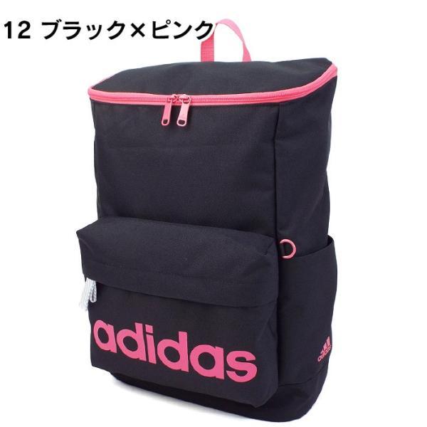 アディダス リュック スクエアリュック adidas アディダスリュック バッグ 通学 スクールバッグ 20L 1-47894|miyamoto0908|19