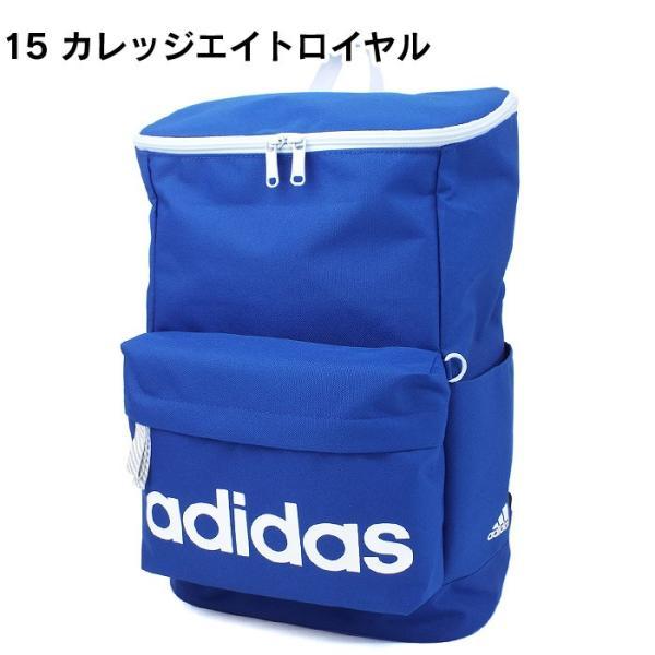 アディダス リュック スクエアリュック adidas アディダスリュック バッグ 通学 スクールバッグ 20L 1-47894|miyamoto0908|21