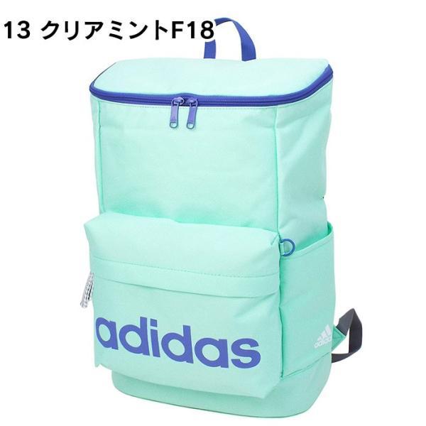 アディダス リュック スクエアリュック adidas アディダスリュック バッグ 通学 スクールバッグ 20L 1-47894|miyamoto0908|20