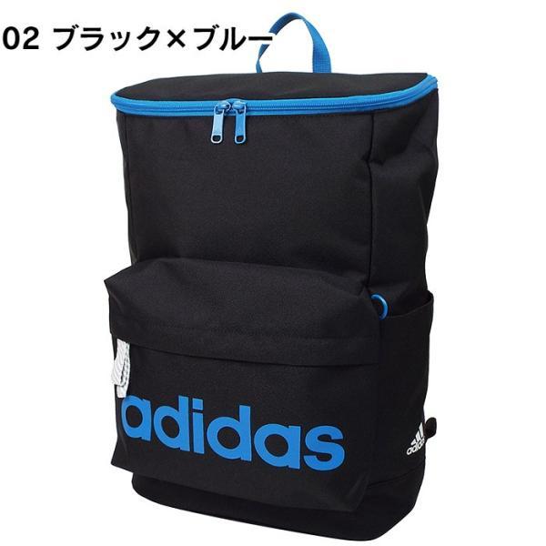 アディダス リュック スクエアリュック adidas アディダスリュック バッグ 通学 スクールバッグ 20L 1-47894|miyamoto0908|22