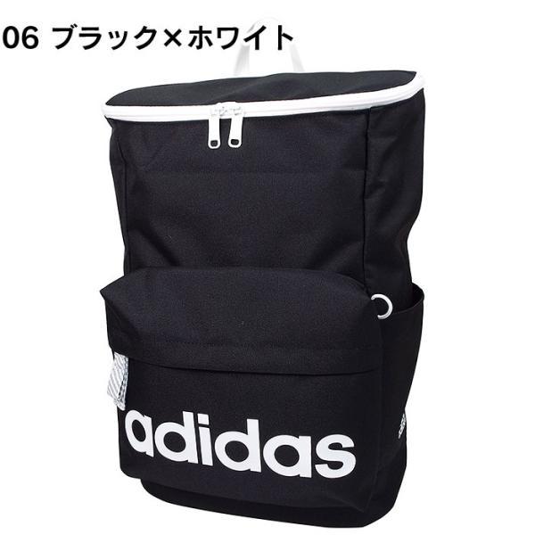 アディダス リュック スクエアリュック adidas アディダスリュック バッグ 通学 スクールバッグ 20L 1-47894|miyamoto0908|23