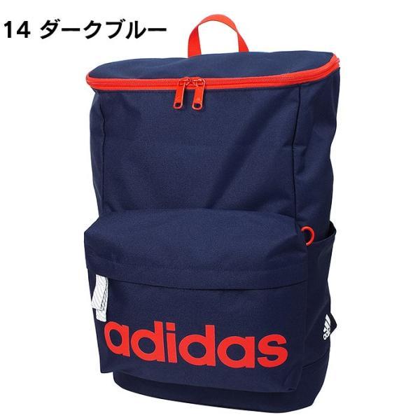 アディダス リュック スクエアリュック adidas アディダスリュック バッグ 通学 スクールバッグ 20L 1-47894|miyamoto0908|24