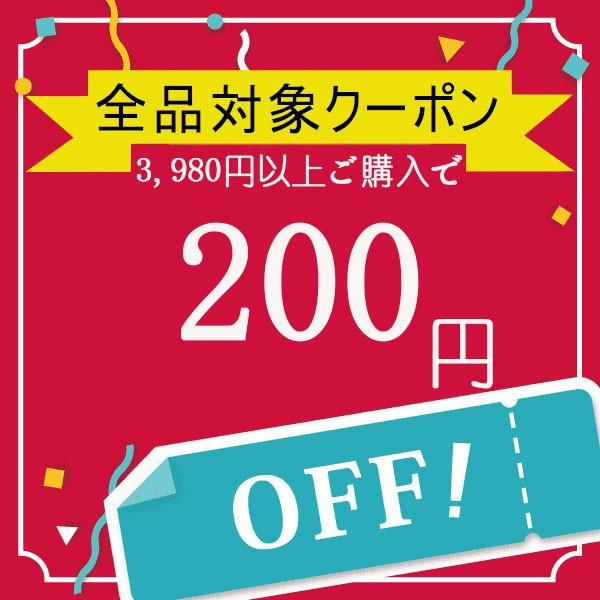 miyashitaミヤシタ店で使える200円引きクーポン