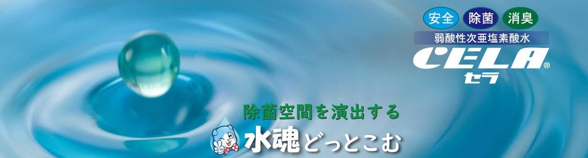 水魂.com