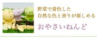 mizuiroおやさいクレヨンseason4