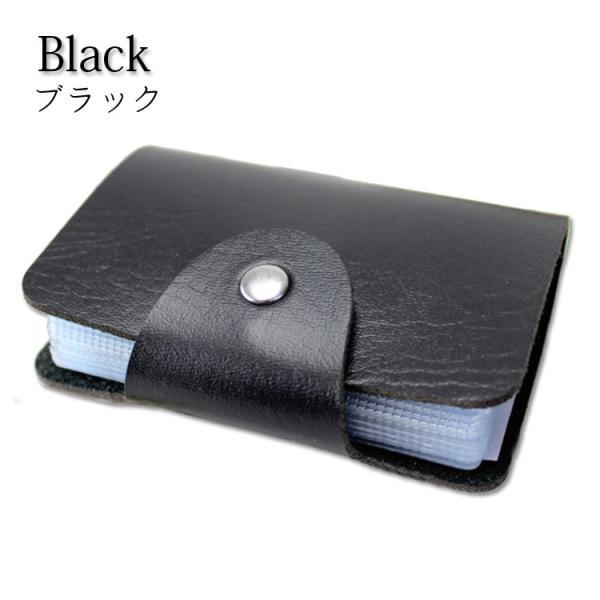 カードケース 大容量 薄型 スリム レディース おしゃれ ポイントカードケース メンズ 大人 名刺入れ 24枚収納可能 合皮 レザー|mizuki-store|22