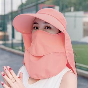 日よけ帽子 女性 おしゃれ UVカット キャップ サンバイザー  日焼け防止 紫外線対策 春 夏 秋 フェイスカバー 折りたたみ 水着ストア
