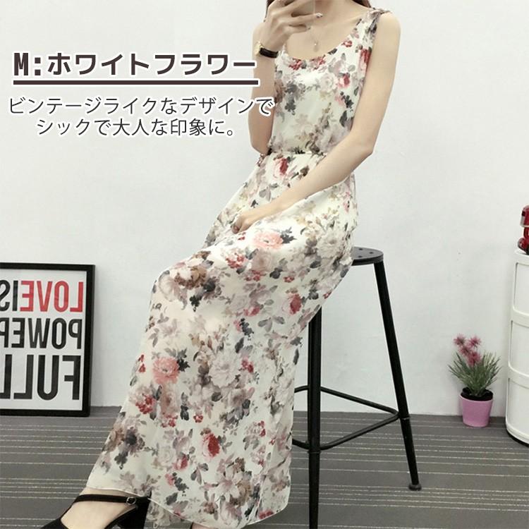 """""""マキシワンピース"""""""