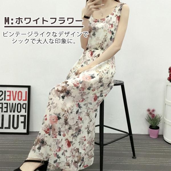 マキシワンピース リゾート ワンピース レディース サマードレス ファッション ロング丈 ルームウェア 体型カバー セクシー ママ スカート|mizuki-store|34