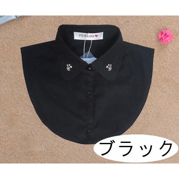 付け襟 丸襟 レディース つけ襟 ビジュー コーデ自由自在 重ね着 無地 着膨れ防止 おしゃれ かんたん つけえり キラキラ かわいい 女性用|mizuki-store|16