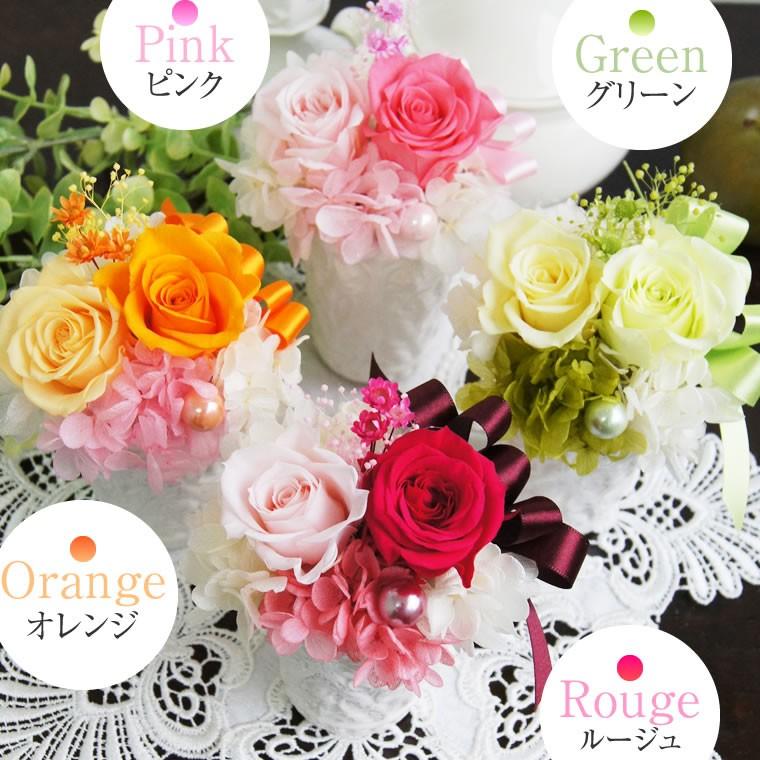 可愛い薔薇のプリザーブドフラワーは結婚式の祝電やお花電報に
