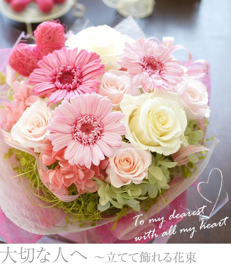 誕生日に薔薇の花束