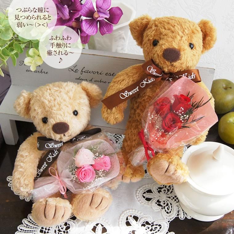 テディベアとお花のセット