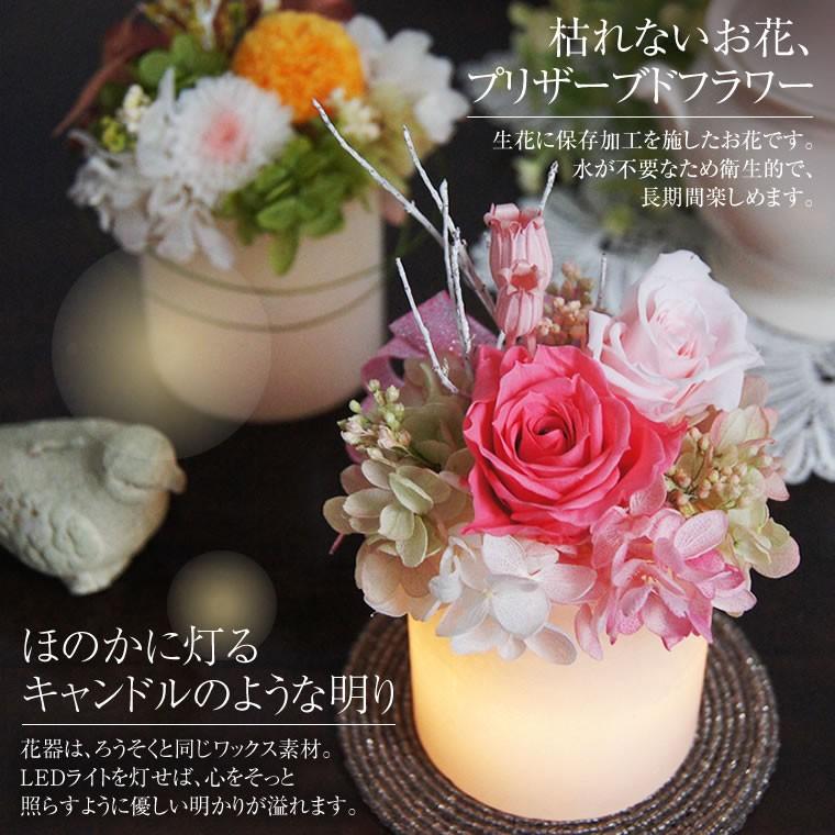 仏花のミニのアレンジメントのキャンドル