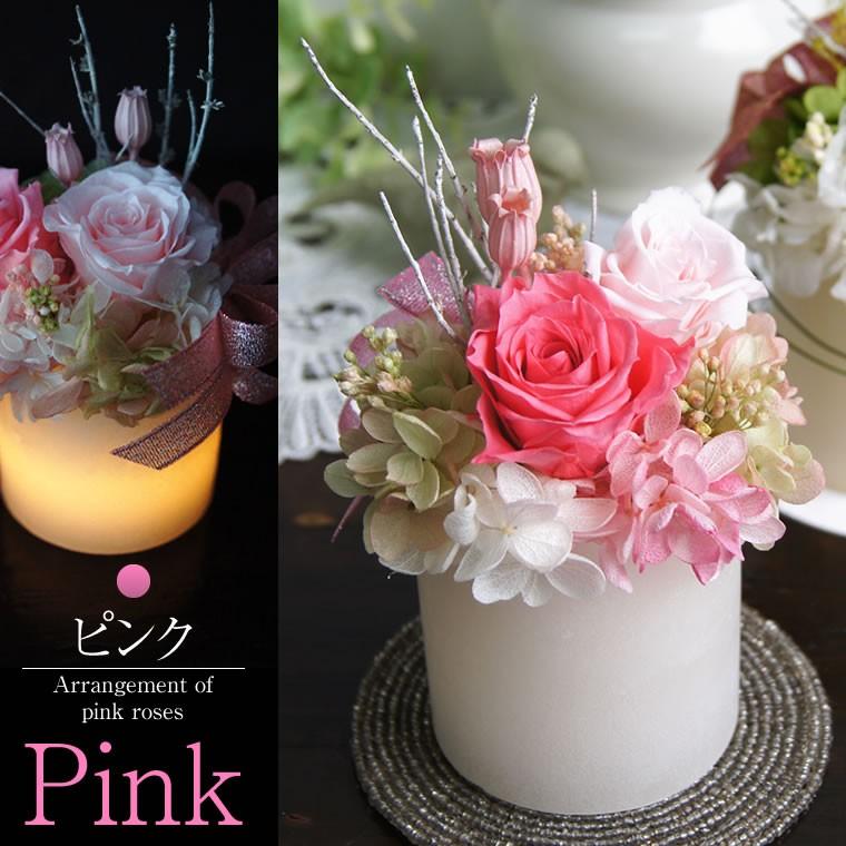 ピンクのバラ プリザーブドフラワー お供えロウソク ピンク