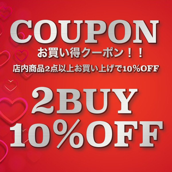2BUY COUPON