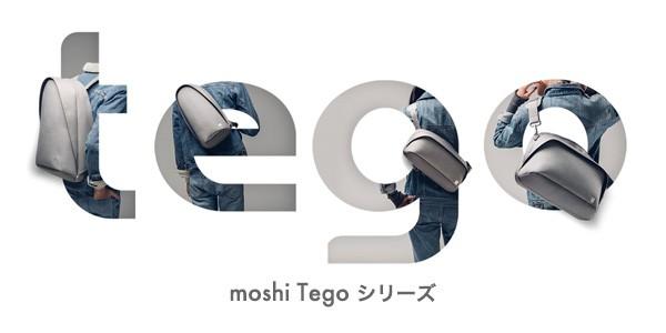 moshi Tegoシリーズ