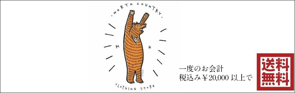 北海道網走MK CLOTHING メンズアパレルショップ