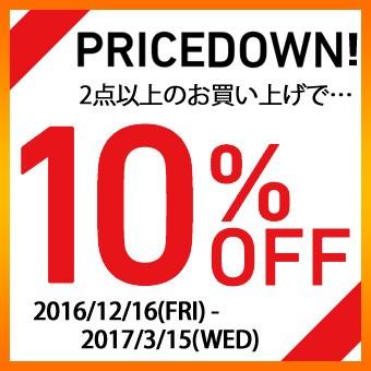 【MKCORPORATION】期間延長!2点以上のお買い上げで10%OFF