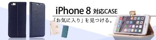 人気iphone7ケース