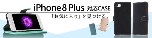 人気iphone7Plusケース
