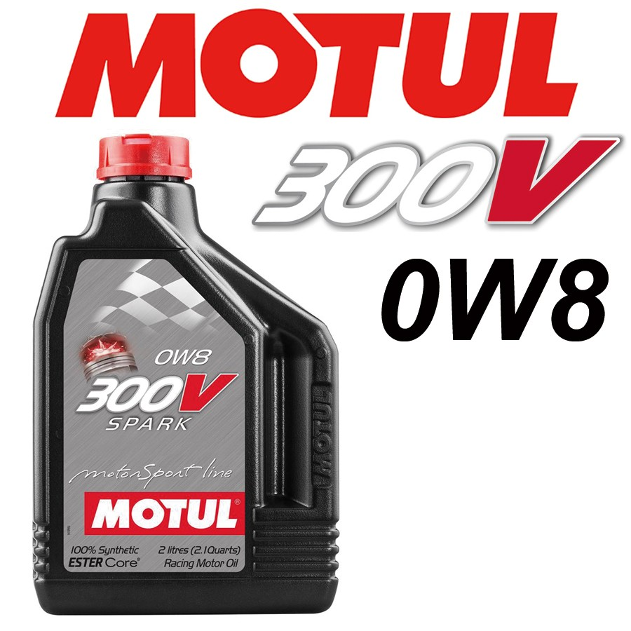 motul 300v spark 0w8 2l 100 11107421 1 yahoo. Black Bedroom Furniture Sets. Home Design Ideas
