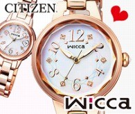 CITIZEN wicca