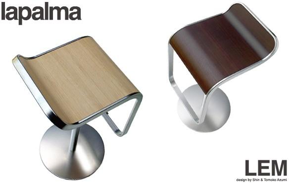 Mmis mm lapalma lem hi stool for Lapalma lem
