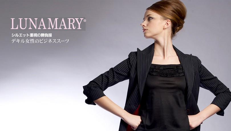 FairyRose オーだスーツ