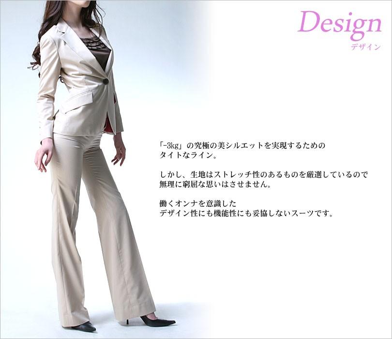 選べるデザイン パンツスーツ レディーススーツ 大きいサイズ トールサイズ