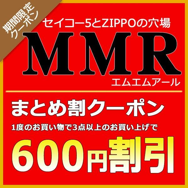 3点以上購入で600円OFFクーポン