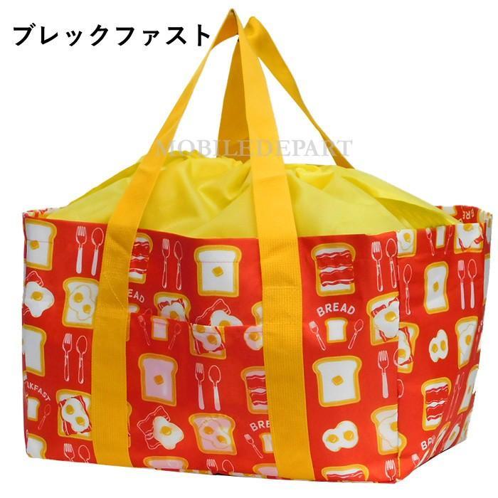 エコバッグ 保冷 折りたたみ 大容量 保冷バッグ レジカゴバッグ コンパクト 安い コンビニ マチ レジカゴ おしゃれ 巾着|mobadepa|18