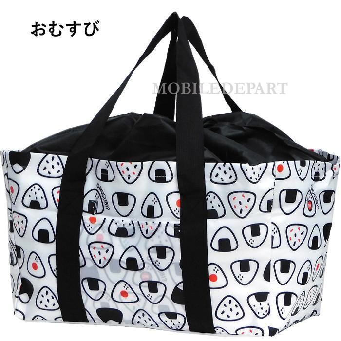 エコバッグ 保冷 折りたたみ 大容量 保冷バッグ レジカゴバッグ コンパクト 安い コンビニ マチ レジカゴ おしゃれ 巾着|mobadepa|16