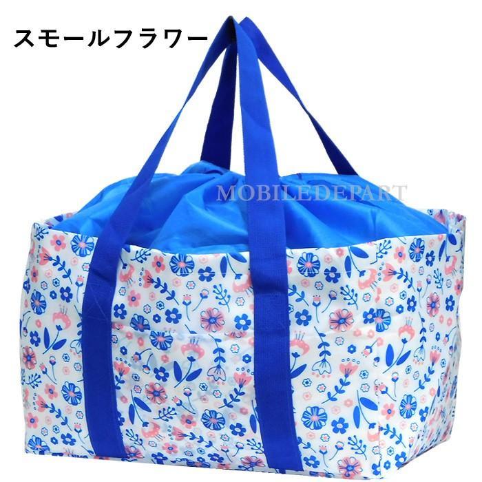 エコバッグ 保冷 折りたたみ 大容量 保冷バッグ レジカゴバッグ コンパクト 安い コンビニ マチ レジカゴ おしゃれ 巾着|mobadepa|14