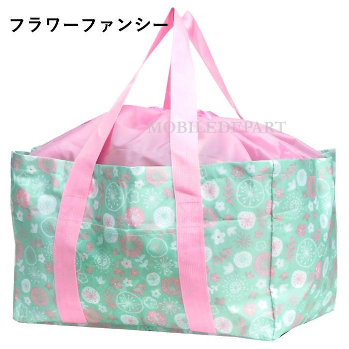エコバッグ 保冷 折りたたみ 大容量 保冷バッグ レジカゴバッグ コンパクト 安い コンビニ マチ レジカゴ おしゃれ 巾着|mobadepa|15