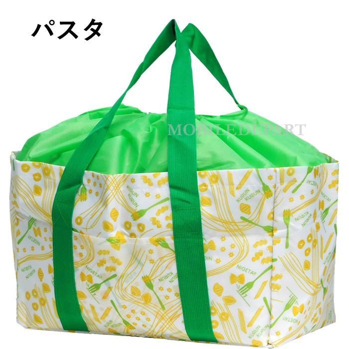 エコバッグ 保冷 折りたたみ 大容量 保冷バッグ レジカゴバッグ コンパクト 安い コンビニ マチ レジカゴ おしゃれ 巾着|mobadepa|17