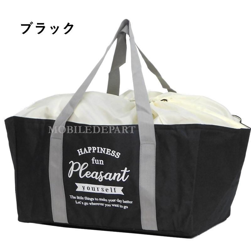 保冷バッグ 大容量 レジカゴバッグ 保冷 保温 レジかごバッグ エコバッグ 折り畳み 折りたたみ ショッピングバッグ|mobadepa|17