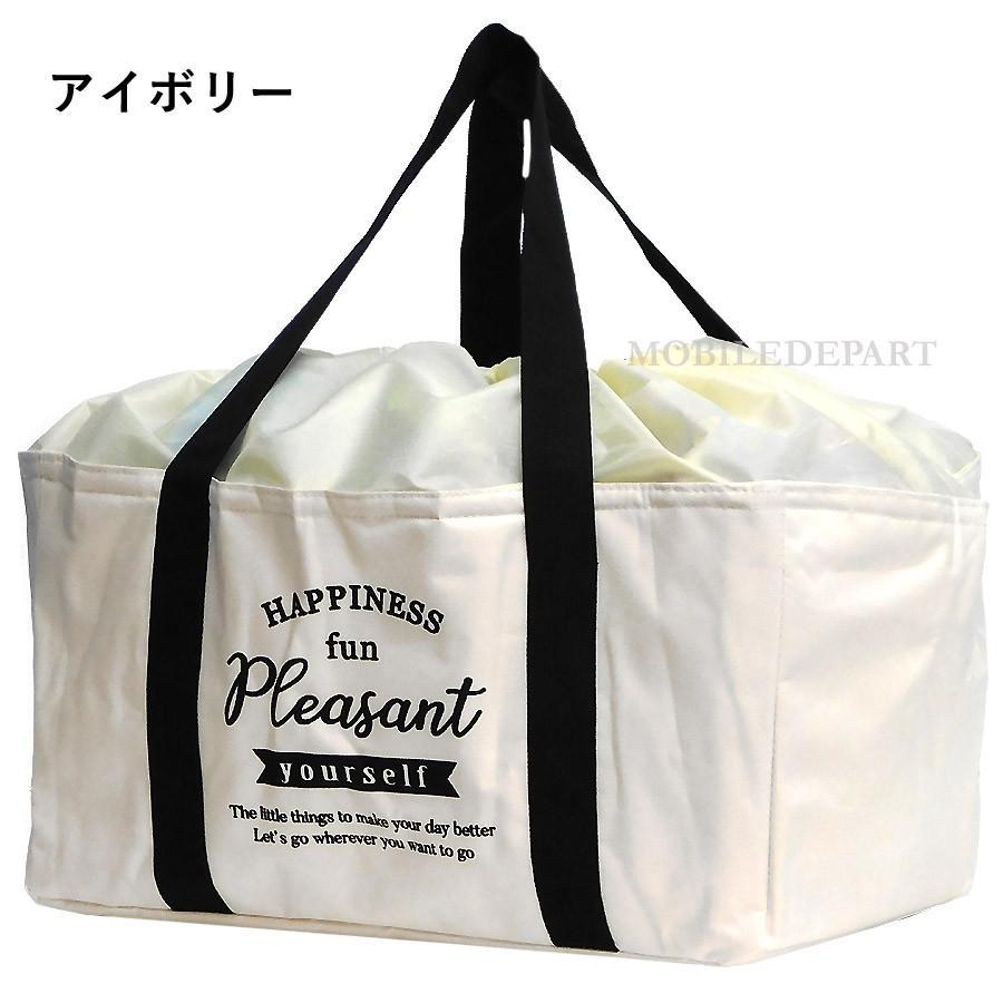 保冷バッグ 大容量 レジカゴバッグ 保冷 保温 レジかごバッグ エコバッグ 折り畳み 折りたたみ ショッピングバッグ|mobadepa|18