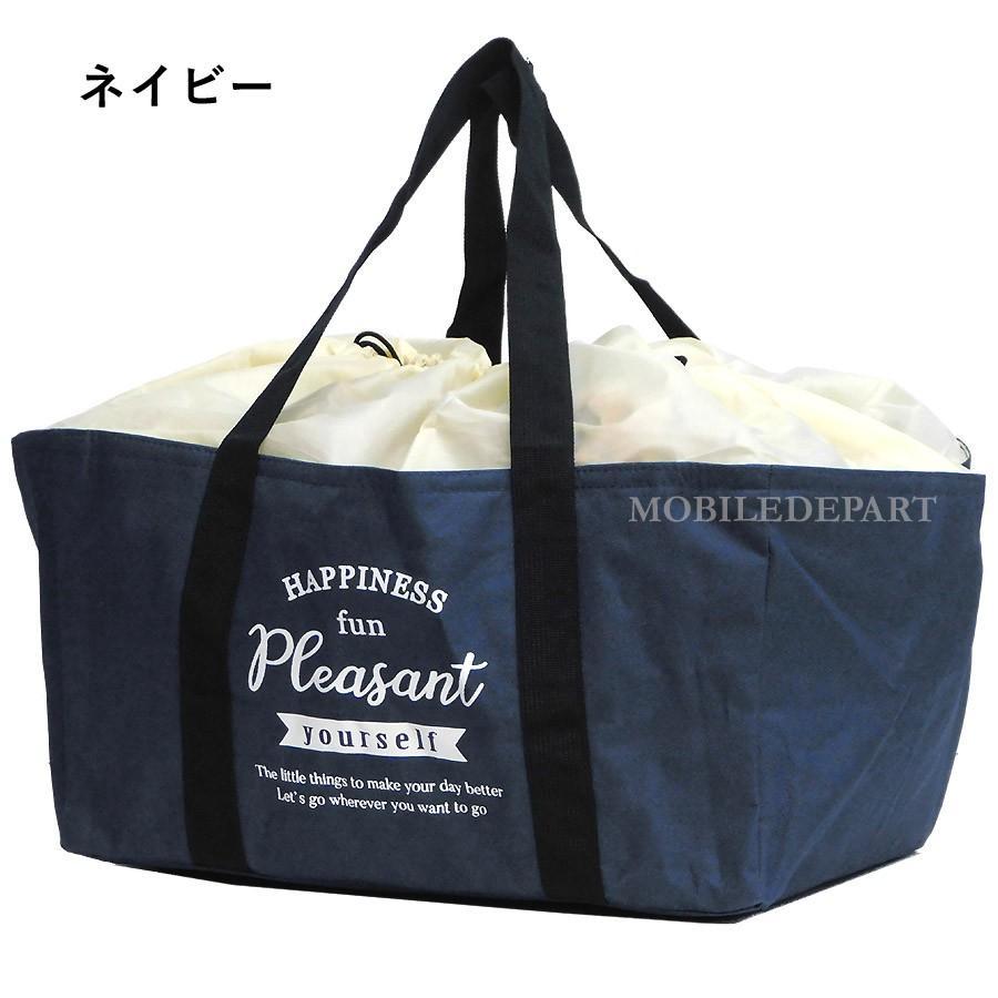 保冷バッグ 大容量 レジカゴバッグ 保冷 保温 レジかごバッグ エコバッグ 折り畳み 折りたたみ ショッピングバッグ|mobadepa|19