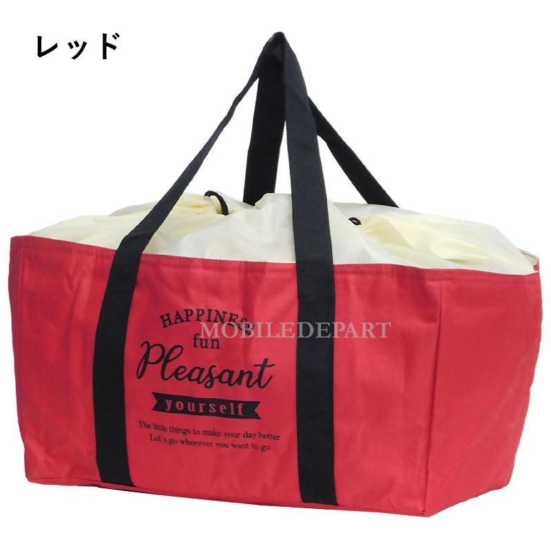 保冷バッグ 大容量 レジカゴバッグ 保冷 保温 レジかごバッグ エコバッグ 折り畳み 折りたたみ ショッピングバッグ|mobadepa|21