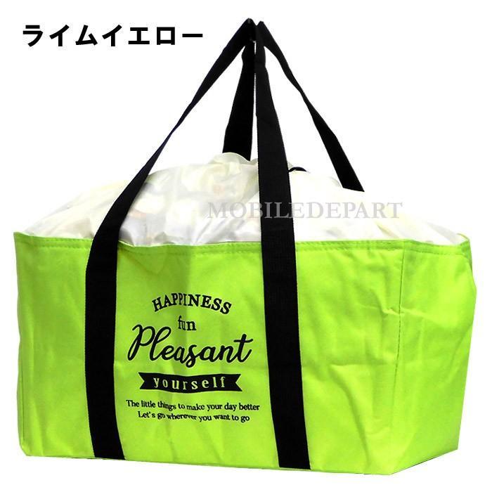 保冷バッグ 大容量 レジカゴバッグ 保冷 保温 レジかごバッグ エコバッグ 折り畳み 折りたたみ ショッピングバッグ|mobadepa|22