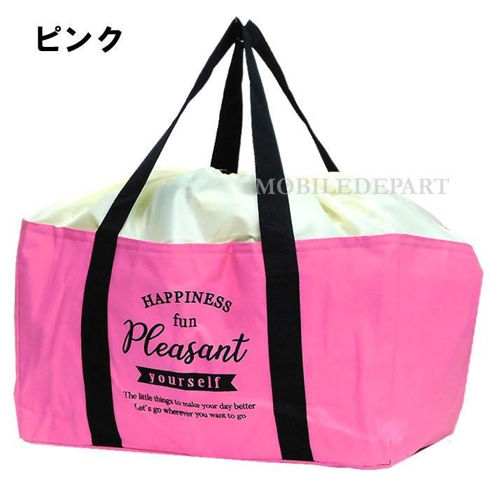保冷バッグ 大容量 レジカゴバッグ 保冷 保温 レジかごバッグ エコバッグ 折り畳み 折りたたみ ショッピングバッグ|mobadepa|23