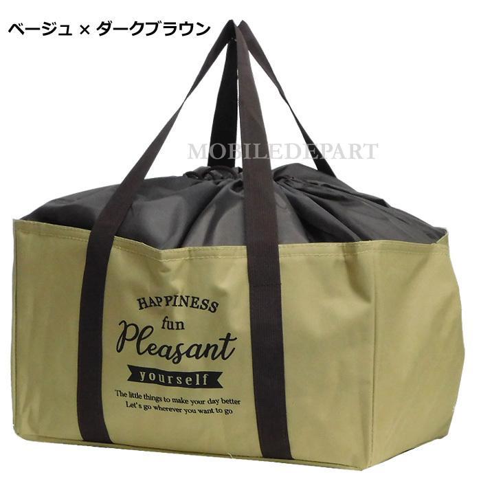 保冷バッグ 大容量 レジカゴバッグ 保冷 保温 レジかごバッグ エコバッグ 折り畳み 折りたたみ ショッピングバッグ|mobadepa|24