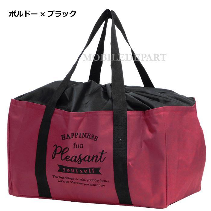 保冷バッグ 大容量 レジカゴバッグ 保冷 保温 レジかごバッグ エコバッグ 折り畳み 折りたたみ ショッピングバッグ|mobadepa|25