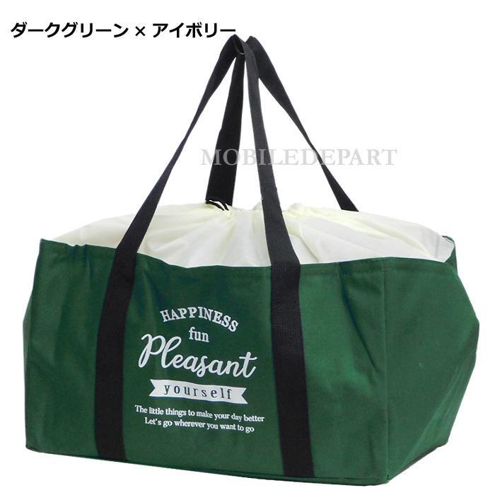 保冷バッグ 大容量 レジカゴバッグ 保冷 保温 レジかごバッグ エコバッグ 折り畳み 折りたたみ ショッピングバッグ|mobadepa|26