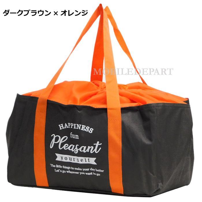 保冷バッグ 大容量 レジカゴバッグ 保冷 保温 レジかごバッグ エコバッグ 折り畳み 折りたたみ ショッピングバッグ|mobadepa|27