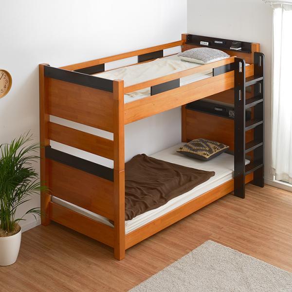 業務用可/耐荷重700kg/耐震設計/コンセント付 宮付き 二段ベッド 2段ベッド おしゃれ 子供用二段ベッド 子供 大人用 Creil Long(クレイユ ロング) 3色対応 mobel 21