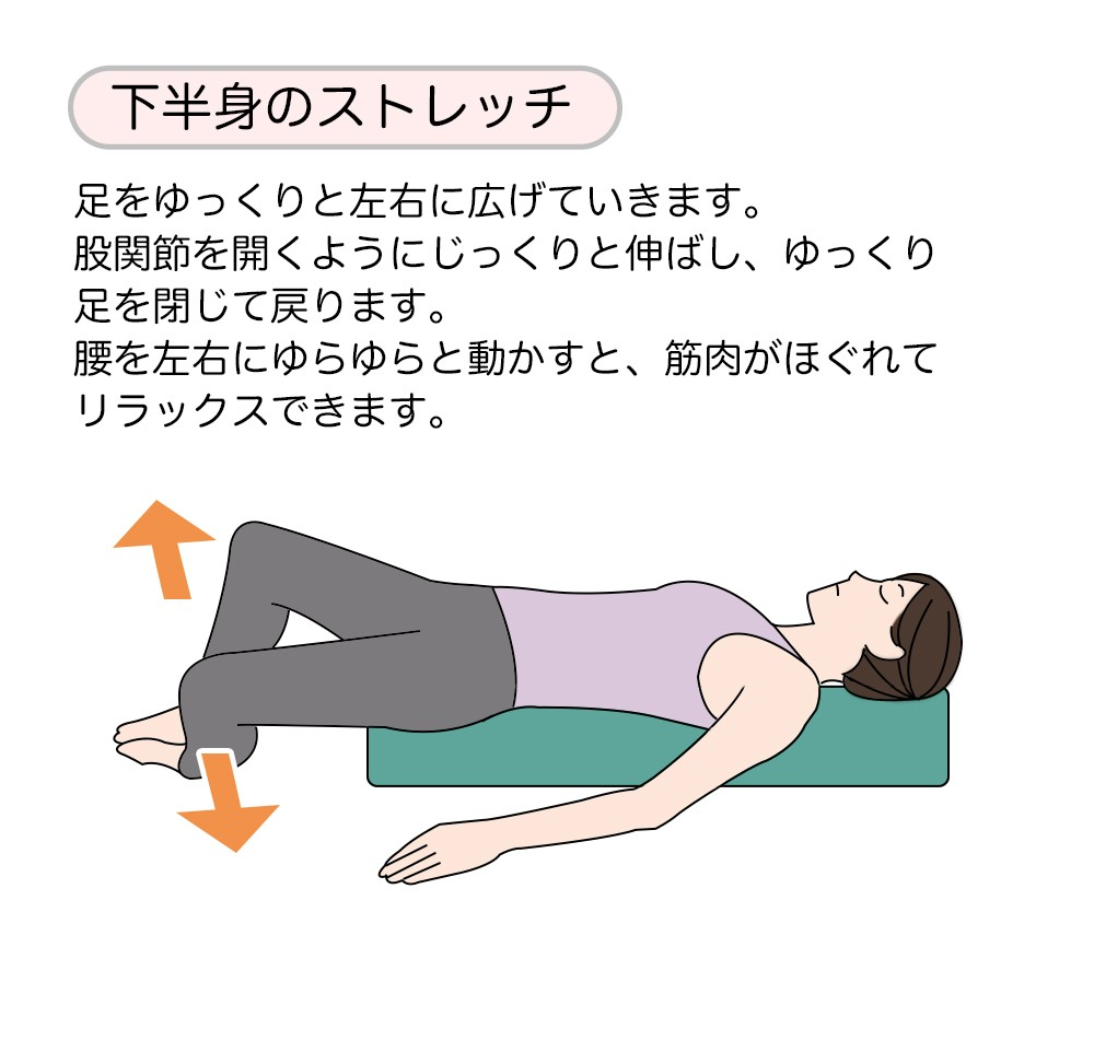 ヨガポール ストレッチ 肩こり 腰痛
