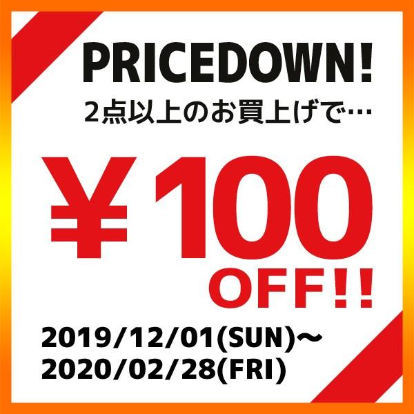 【手帳型スマホケースのアンペア】2点以上お買い上げで100円OFF