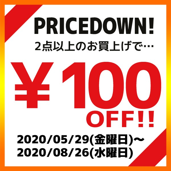 【スマホケースのアンペア】2点以上お買い上げで100円OFF
